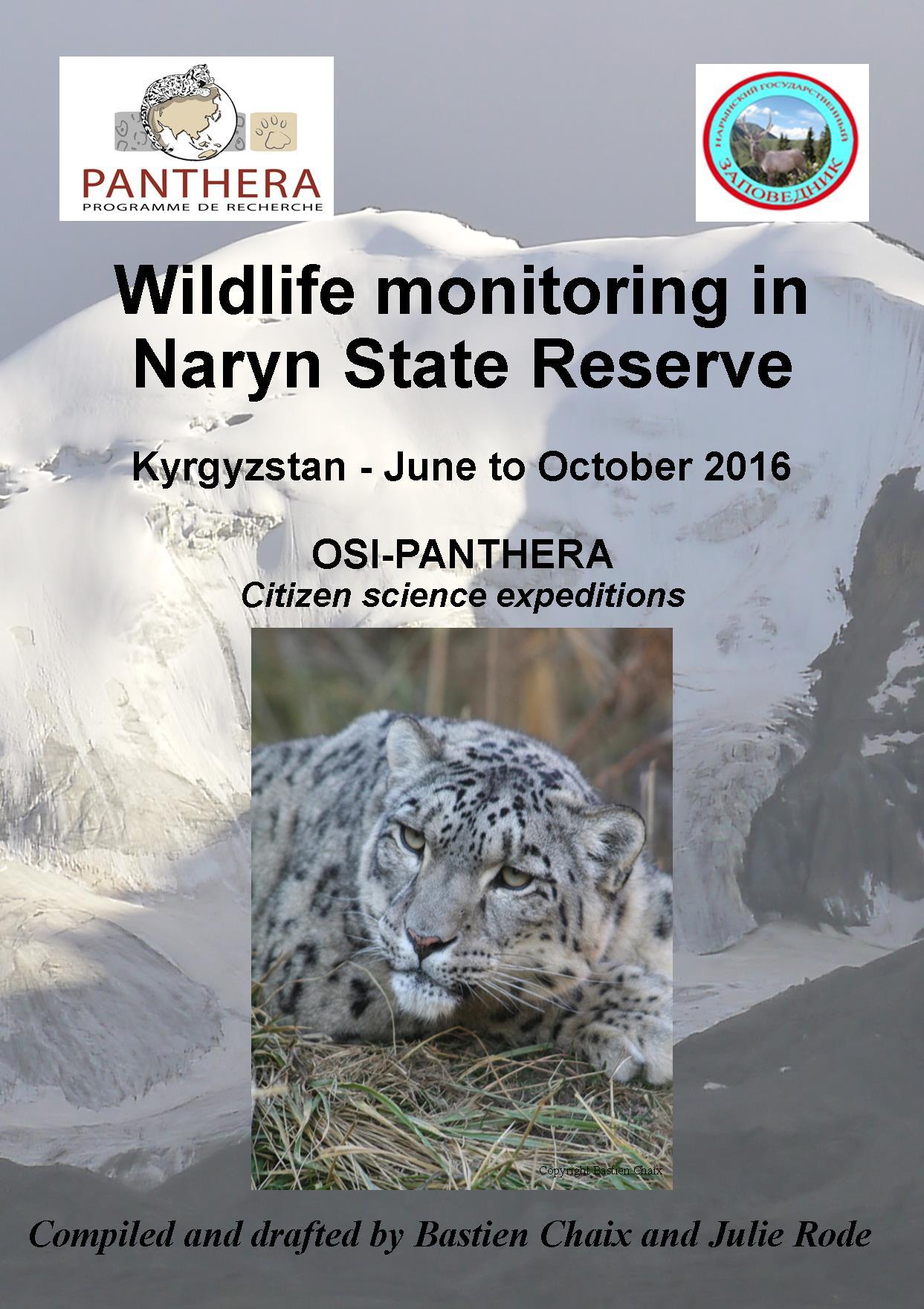 Report Naryn 2016