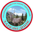 Logo réserve de Naryn