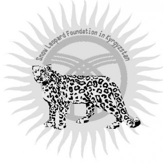 Logo « Snow Leopard Foundation in Kyrgyzstan » {JPEG}